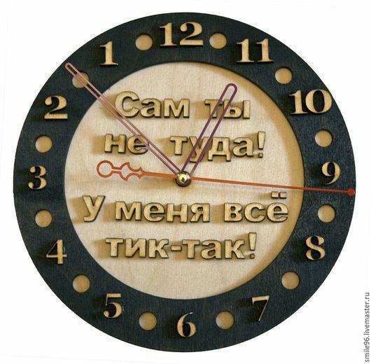 """Часы для дома ручной работы. Ярмарка Мастеров - ручная работа. Купить Античасы """"Сам ты не туда!"""". Handmade. Комбинированный, античасы, часы"""