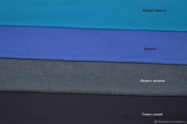 Купить ткань рибана с лайкрой что текстильторг швейные машины официальный сайт каталог