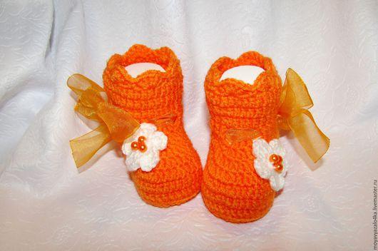 """Для новорожденных, ручной работы. Ярмарка Мастеров - ручная работа. Купить Пинетки-сапожки """"Апельсинка"""". Handmade. Оранжевый, пинетки на девочку"""