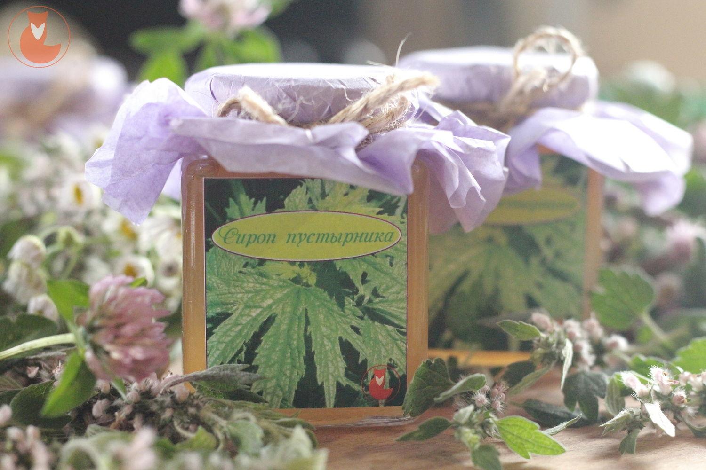 Syrup of motherwort, Jam, Goryachy Klyuch,  Фото №1