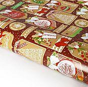 Материалы для творчества handmade. Livemaster - original item Paper, wrapping, glossy