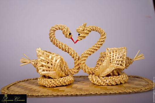 """Подарки для влюбленных ручной работы. Ярмарка Мастеров - ручная работа. Купить Лебединая пара из соломки """"Лебединая Верность"""". Handmade."""