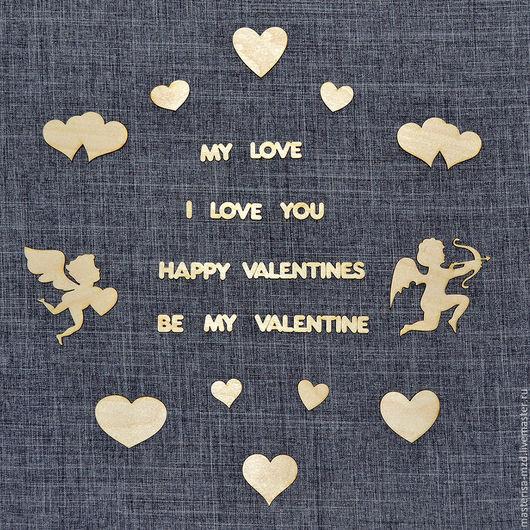 Специально к 14 февраля! Милые надписи и сердечки для оформления Ваших подарков! Набор декоративных элементов `День Святого Валентина`.