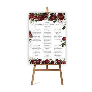 Свадебный салон ручной работы. Ярмарка Мастеров - ручная работа План рассадки с бордовыми цветами. Handmade.