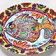 """Декоративная посуда ручной работы. Заказать """"Мексиканская рыбка"""" декоративная тарелка. Декоративные тарелки Тани Шест. Ярмарка Мастеров."""