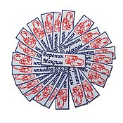 """Материалы для творчества ручной работы. Ярмарка Мастеров - ручная работа Бирочки для детской одежды """" Маквин """". Handmade."""