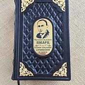 Сувениры и подарки handmade. Livemaster - original item Eugene Schwartz: Complete works (leather book). Handmade.