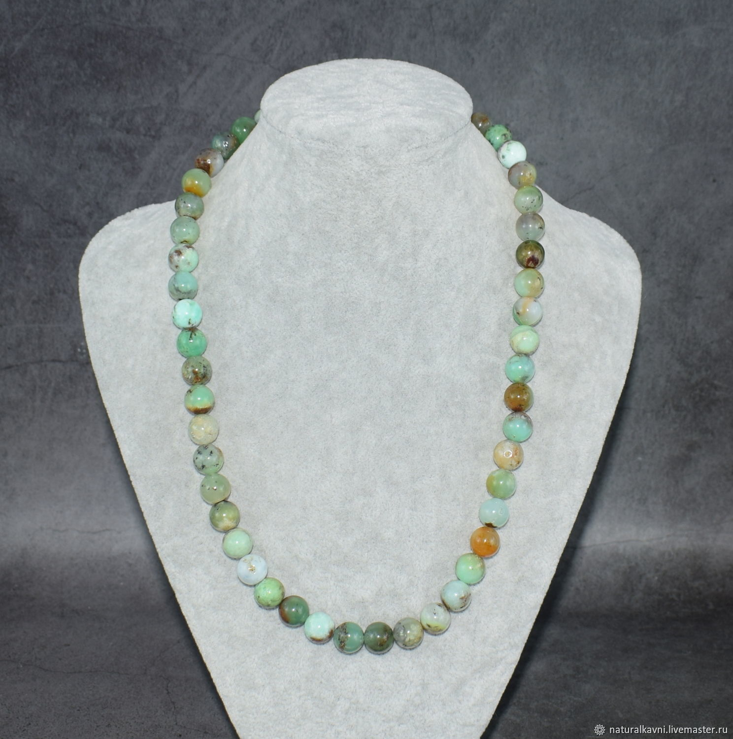 Chrysoprase Natural Stone Beads Made of Natural Chrysoprase, Beads2, Moscow,  Фото №1