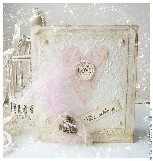 """Валентинки ручной работы. Ярмарка Мастеров - ручная работа. Купить """" Твоя навечно! """" открытка. Handmade. Белый, валентинка"""