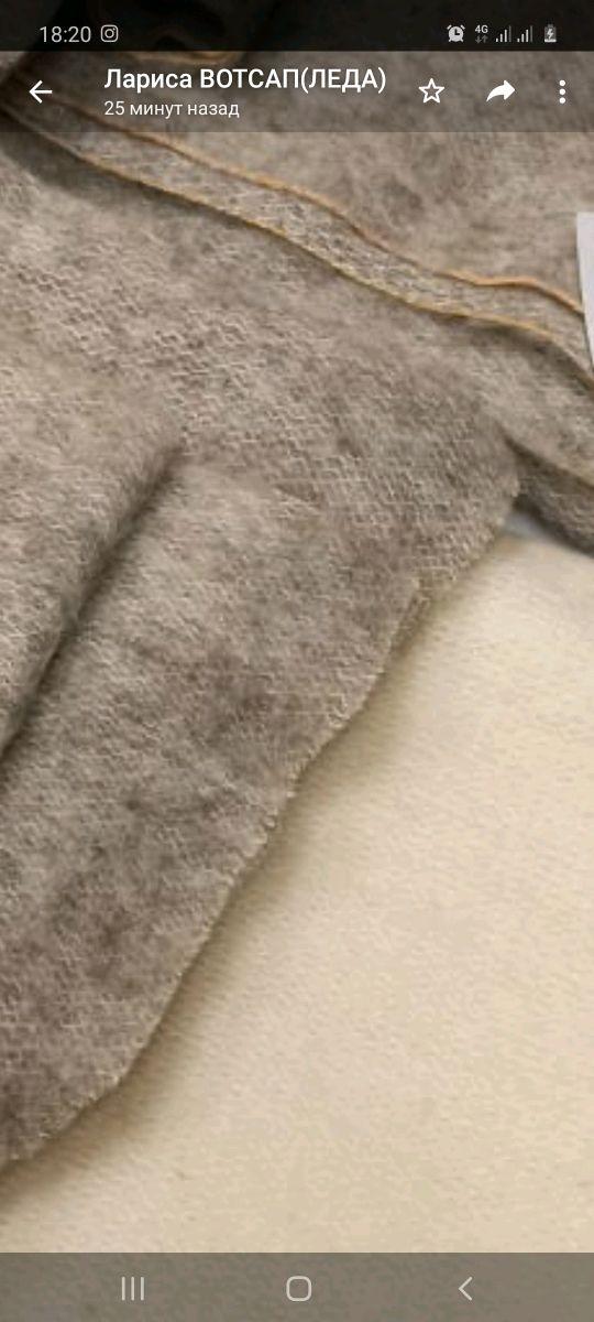 Ткань Шерстипон утеплитель, Германия, Ткани, Москва,  Фото №1