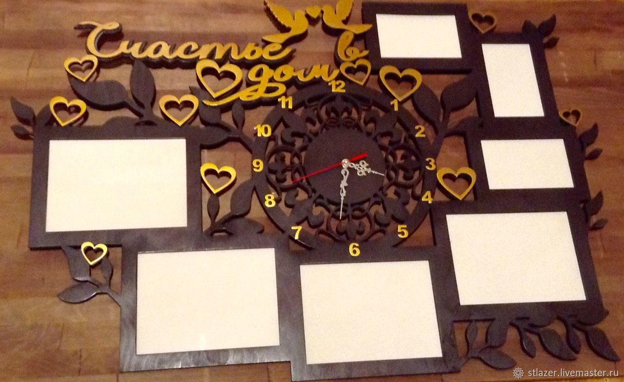 """Рамка- часы """" Счастье в дом"""", Подарки, Москва,  Фото №1"""