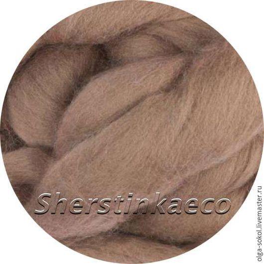 Купить шерсть для валяния Австралийский меринос 18 мкм Пепел (Ash), фабрика DHG Италия  Итальянский меринос. Шерстинка Эко