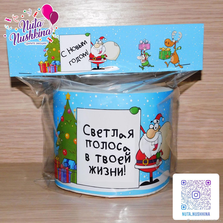 Новогодняя туалетная бумага, Новогодние сувениры, Москва,  Фото №1