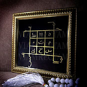 "Фен-шуй и эзотерика handmade. Livemaster - original item Protection of family and home - Talisman ""Haiqal Amutafi"". Handmade."