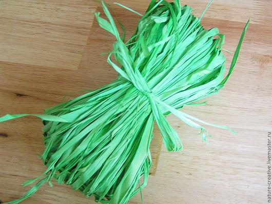 Другие виды рукоделия ручной работы. Ярмарка Мастеров - ручная работа. Купить Рафия натуральная ярко-зеленый цвет. Handmade.