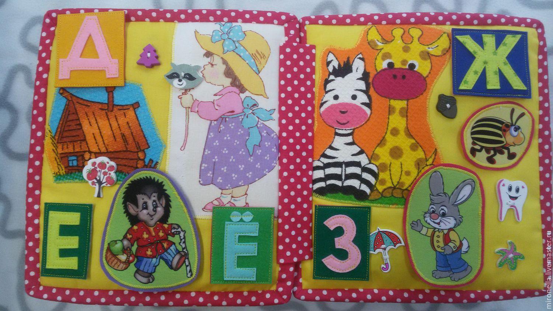 азбука своими руками фото в виде книги нее много вариантов