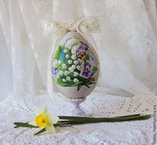 """Подарки на Пасху ручной работы. Ярмарка Мастеров - ручная работа. Купить большое пасхальное яйцо с росписью """" Ландыши"""". Handmade."""