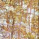 """Пейзаж ручной работы. Картина вышитая живописной гладью """"Сиреневый сентябрь"""". Галич Валентина  Живописная гладь. Ярмарка Мастеров. Вышивка"""