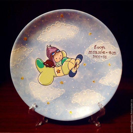 """Подарки для новорожденных, ручной работы. Ярмарка Мастеров - ручная работа. Купить Подарок для ребенка тарелочка """"Малыш-лётчик"""". Handmade. Голубой"""