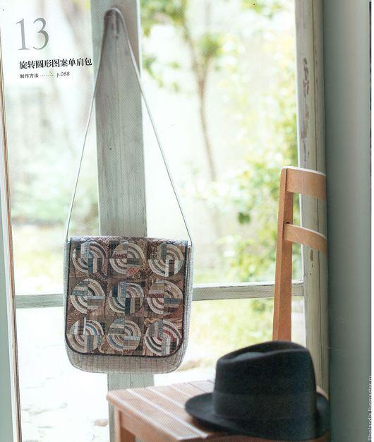 Шитье ручной работы. Ярмарка Мастеров - ручная работа. Купить Йоко Сайто Набор для самостоятельного шитья японской сумки. Handmade.