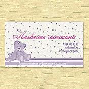 Дизайн и реклама ручной работы. Ярмарка Мастеров - ручная работа Готовый дизайн визитки Teddy. Handmade.