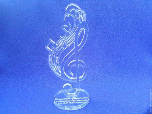 Статуэтки ручной работы. Ярмарка Мастеров - ручная работа. Купить Скрипичный ключ. Handmade. Скрипичный ключ, подарок музыканту