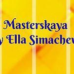 Мастерская by Ella Simacheva (MbyES) - Ярмарка Мастеров - ручная работа, handmade