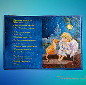"""Канцелярские товары ручной работы. Ярмарка Мастеров - ручная работа Обложка на паспорт """"Ангел в городе моем"""". Handmade."""