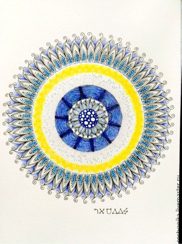 Mandala Of Archangel Raziel Shop Online On Livemaster With