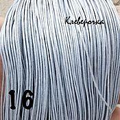Шнуры ручной работы. Ярмарка Мастеров - ручная работа 5 м/ Шнур 1 мм цвет серый вощеный хлопковый (4гр) / арт.шн-13. Handmade.