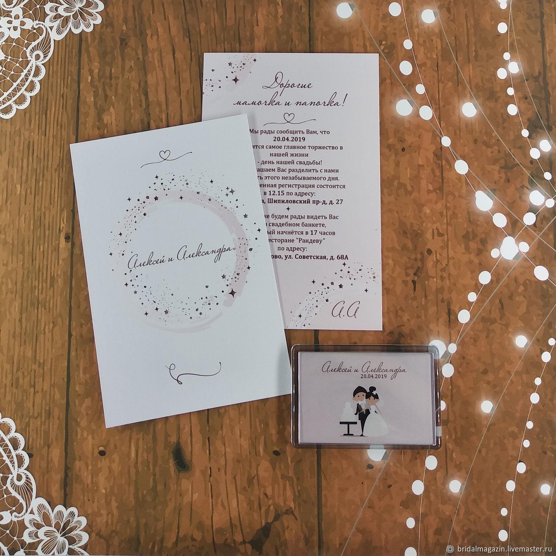 Свадебные приглашения - Розовые звездочки, Приглашения, Феодосия, Фото №1