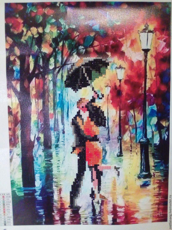 Алмазная вышивка прогулка под дождем