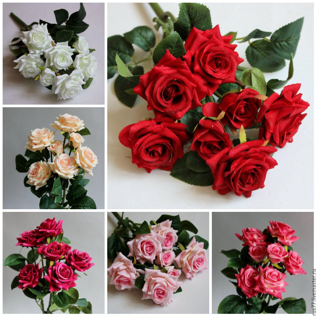 Ветка кустовой розы.купить.цена цветы из шаров купить в чебоксарах