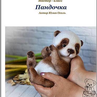 Куклы и игрушки ручной работы. Ярмарка Мастеров - ручная работа Мастер-класс Панда. Handmade.