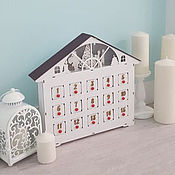 Канцелярские товары handmade. Livemaster - original item The advent calendar Attic with gifts. Handmade.