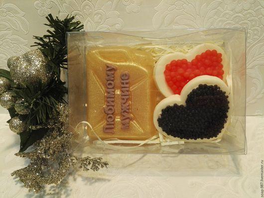 Мыло ручной работы. Ярмарка Мастеров - ручная работа. Купить набор мыла сердечки с икрой+канистра. Handmade. Комбинированный, сувенир с икрой