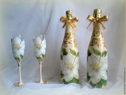 Свадебная бутылка и бокалы Магнолия.Свадебные аксессуары.Оформление свадебной бутылки и бокалов.Подарочная бутылка.