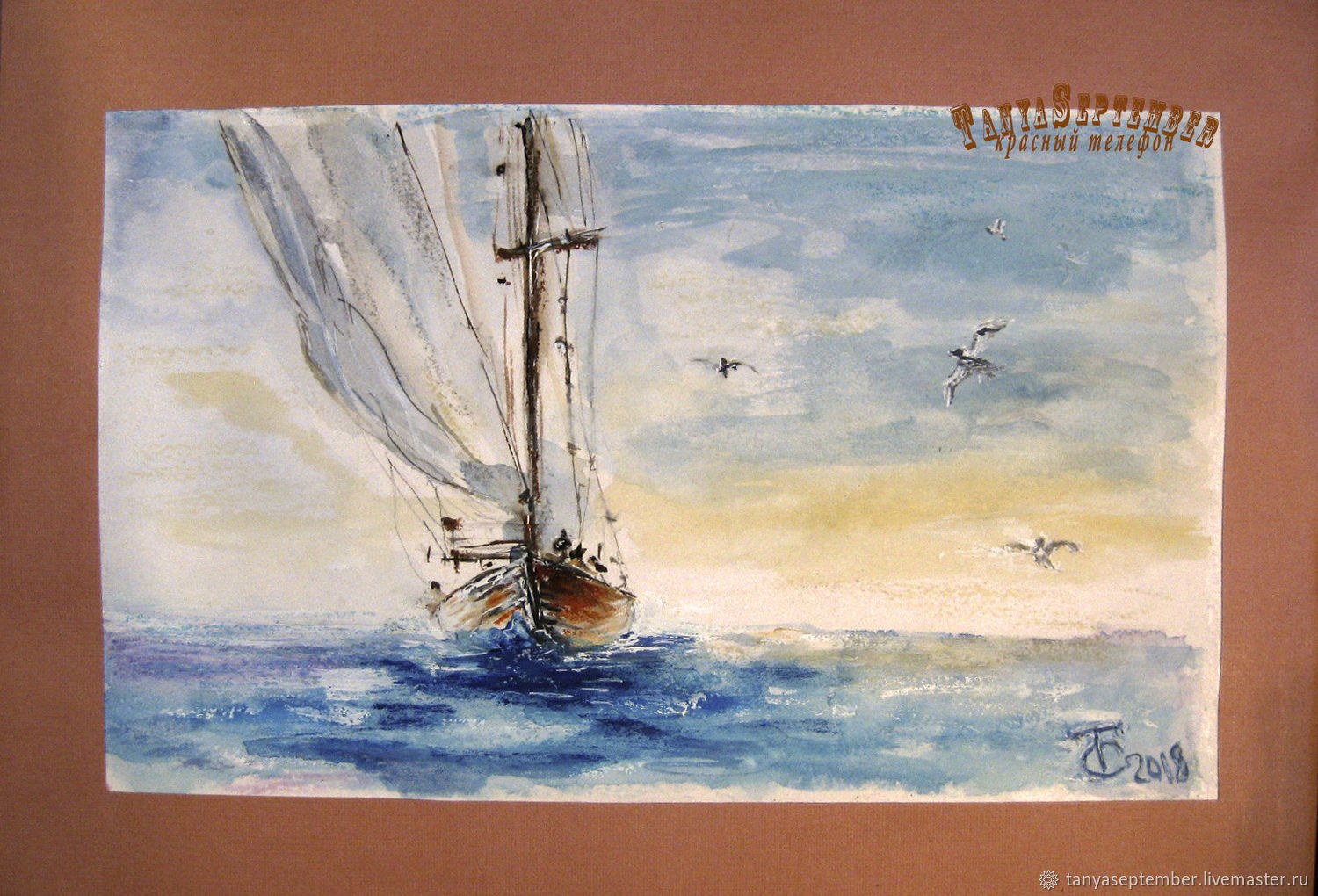 Watercolor in frame sailing, Pictures, Moscow,  Фото №1