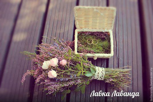 Букет невесты с вереском и лавандой  Цена2000 руб Плетеная коробочка: 1000 руб