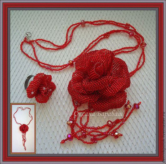 """Колье, бусы ручной работы. Ярмарка Мастеров - ручная работа. Купить Колье из бисера """" Красная Роза """". Handmade."""