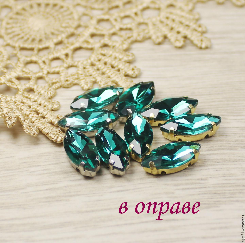 Glass rhinestone 15h7 mm Emerald in gold and silver rims, Rhinestones, Solikamsk,  Фото №1