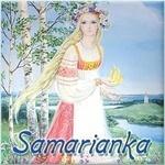 Samarianka - Ярмарка Мастеров - ручная работа, handmade