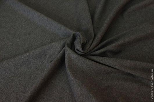 Шитье ручной работы. Ярмарка Мастеров - ручная работа. Купить 09101 итальянская джерси. Handmade. Темно-серый, джерси
