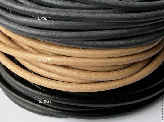 ШК504 - серый.  ШК502 - натуральный. ШК511 - чёрный.