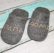 Обувь ручной работы. Ярмарка Мастеров - ручная работа Тапочки для ПАПЫ. Handmade.