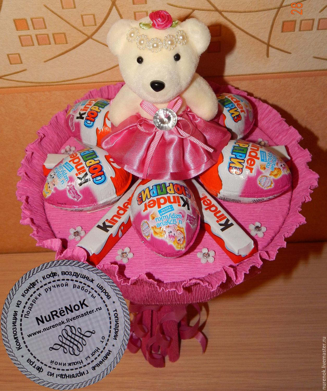 Букетик для принцессы, Композиции, Москва, Фото №1