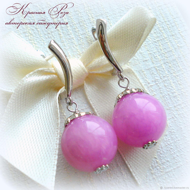 Earrings 'Pink dream', Earrings, Stupino,  Фото №1