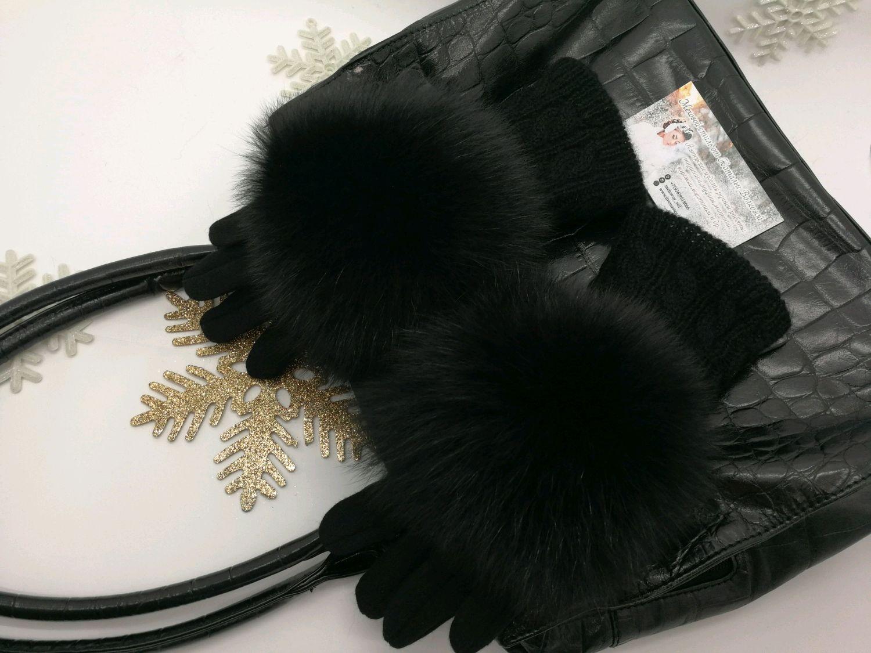 Перчатки с митенками, мех песеца чёрного цвета, Митенки, Москва, Фото №1