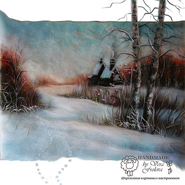 Картины и панно ручной работы. Ярмарка Мастеров - ручная работа Картина из шерсти зимний пейзаж Тихая обитель храм зимой в лесу. Handmade.