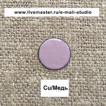 Materials for creativity handmade. Livemaster - original item Enamel HILLER opaque Pink Rose №6914 ground 10 gr.. Handmade.